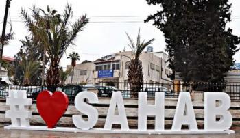 بلدية سحاب تعد لاطلاق مسابقة شعرية للاطفال