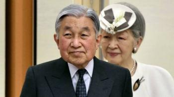 صحيفة ترجح تنازل الإمبراطور أكيهيتو عن العرش في 2019