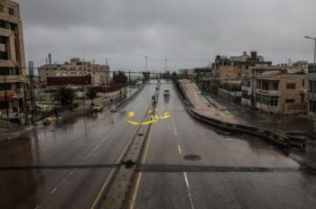 أجواء غائمة وباردة في أغلب المناطق وأمطار متفرقة الجمعة
