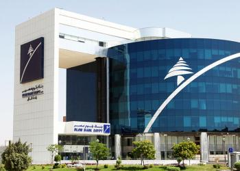 بلوم بنك مصر يبيع حصته الى ABC