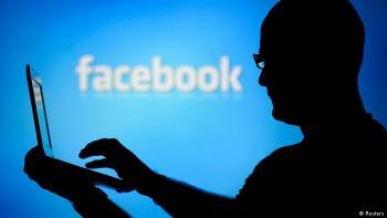 اغتصاب قاصر في أمريكا على الفيسبوك لايف
