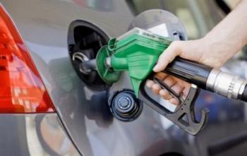الحكومة: انخفاض أسعار المشتقات النفطية عالمياً