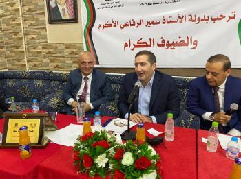 الرفاعي: خارطة طريق تهيء للأحزاب لـ 3 سنوات مقبلة