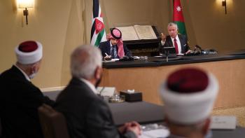 الملك: لا نقبل أي مساومة على القدس ..  ويؤكد دعمه لصمود المقدسيين