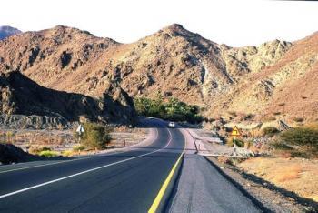 طرح عطاء إعادة إنشاء وتأهيل طريق الكرك الأغوار الجنوبية