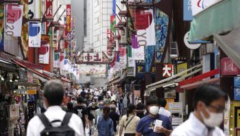 اليابان توسع حالة الطوارئ