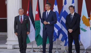 البيان المشترك للقمة الثلاثية الأردنية القبرصية اليونانية في أثينا