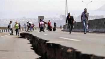 تقرير: واشنطن قد تتعرض لزلزال كبير