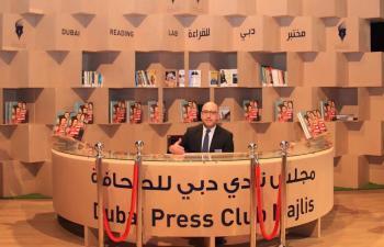 الإعلامي زافين قيومجيان في مختبر دبي للقراءة