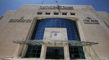 بورصة عمان تغلق تداولاتها على 5.4 مليون دينار