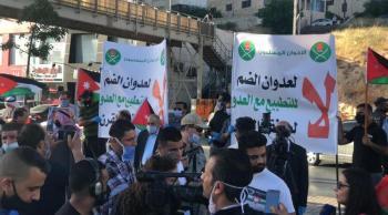 سلسلة بشرية رفضا للضم في عمان الجمعة