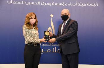 سمو الأميرة غيداء طلال تكرّم بنك الإسكان لرعايته لجائزة مؤسسة الحسين للسرطان للإعلاميين