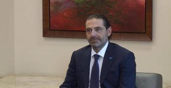 الحريري يرد على هجوم عون: تغطية على الفضيحة الدبلوماسية