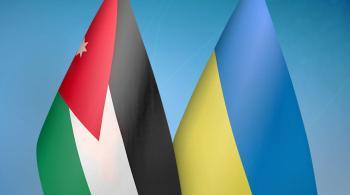 4 اتفاقيات دولية بين الاردن واوكرانيا تدخل حيز التنفيذ