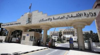 تعليق الدوام في الاشغال بعد اصابة 3 موظفين ومراجع بكورونا