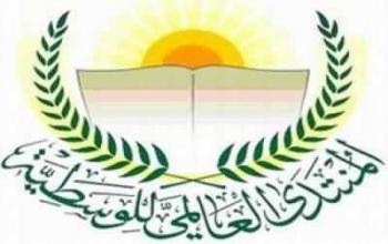 المنتدى العالمي للوسطية يدين العملية الارهابية في بغداد