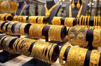 اسعار الذهب في الاردن محليا