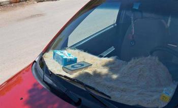 ما حكم وضع المصحف في السيارة بقصد حفظها؟