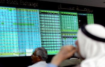 مؤشر بورصة عمان يغلق عند النقطة 1570