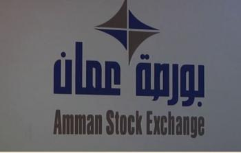 بورصة عمان تغلق تداولاتها على 6.5 مليون دينار