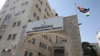 10 إصابات كورونا في وزارة الطاقة