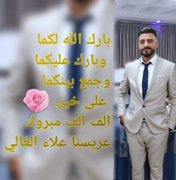 المهندس علاء جبر ..  مبارك الزفاف