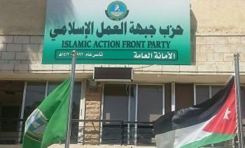 32 استقالة من جبهة العمل الإسلامي
