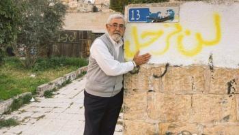 الخارجية الفلسطينية تؤكد اهمية معركة الوجود في حي الشيخ جراح