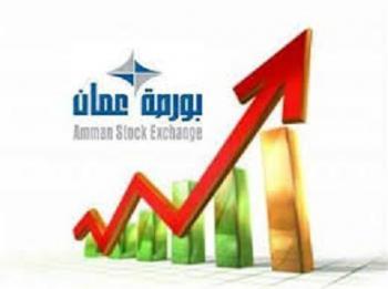 مؤشة بورصة عمان يغلق عند 1576 نقطة