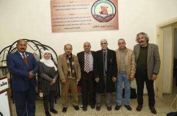 جمعية خطاب الثقافية في زيارة للبيت العربي الثقافي في عمان
