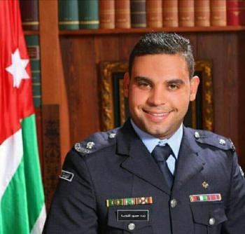 الملازم زيد الشخانبة ..  مبارك التخرج