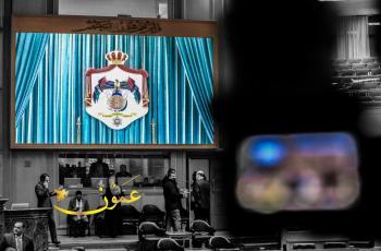 مجلس النواب يطلق حوارا بشأن مشروع قانون البلديات واللامركزية