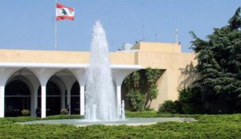 لبنان: اللقاء الوطني في موعده الخميس المقبل