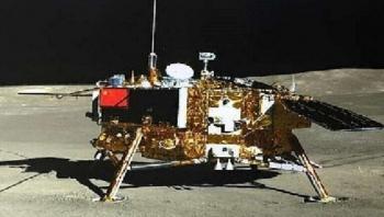 مسبار صيني يصل مدار القمر ويستعد للهبوط على سطحه