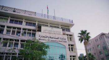 لجنة تحقيق وتدقيق بنتائج جرد مركز أعلاف مأدبا