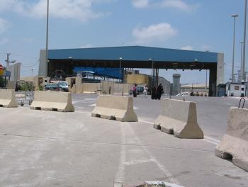الاحتلال يغلق معبر بيت حانون مع غزة امام حركة المسافرين