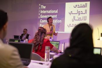 المنتدى الدولي للاتصال الحكومي يواصل عقد الندوات