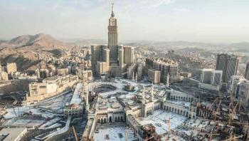 السعودية تطلق شركة لتطوير المشاعر المقدسة برأسمال مليار ريال
