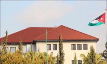 الأشغال تطرح عطاء لصيانة السكن الوظيفي لرئيس الوزراء