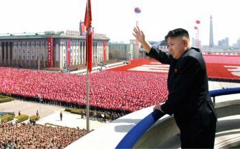فريق غير متوقع يشجعه زعيم كوريا الشمالية