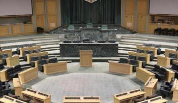 النواب بانتظار المستقلة للانتخاب