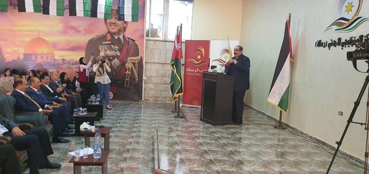 حزب الرسالة يحتفل بعيد الاستقلال