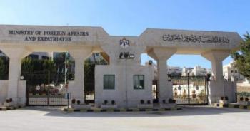 الخارجية تدين استمرار الانتهاكات والاقتحامات الإسرائيلية للمسجد الأقصى
