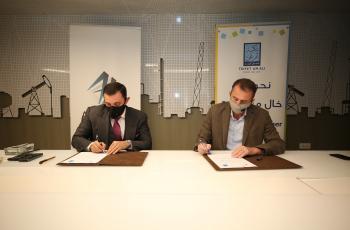 مجموعة أرمادا للصناعات و الخدمات النفطية و الوكالات التجارية توقع اتفاقية تعاون مع تكية أم علي