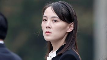خفض رتبة شقيقة كيم يثير الشكوك