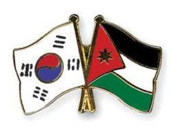 الأردن وكوريا الجنوبية يشددان على التضامن في مواجهة الجائحة