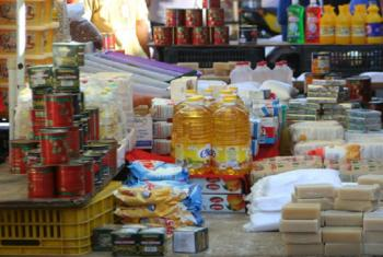 مطلوب تزويد مواد غذائية لمخيم الزعتري والازرق