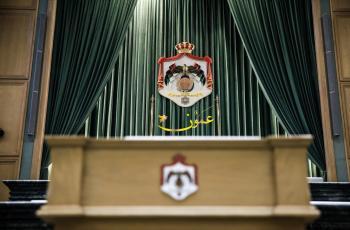 النواب يواصلون مناقشة البيان الوزاري لحكومة الخصاونة (تحديث)