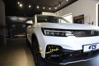 طرح سيارة SkyWell ET5 2021 في الأسواق الأردنية