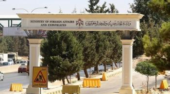 عطاء صادر عن وزارة الخارجية